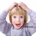 Эффективные способы, как избавить себя и детей от гнид