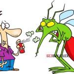 Как защитить себя от укусов надоедливых насекомых