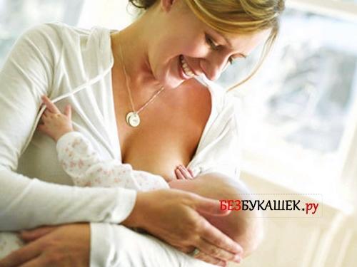 Первая помощь при укусе осы при беременности: Что делать при аллергии