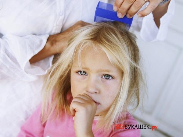 Как вывести вши у ребенка с длинными волосами народными средствами?