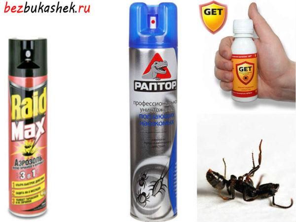 Аэрозоли от муравьев