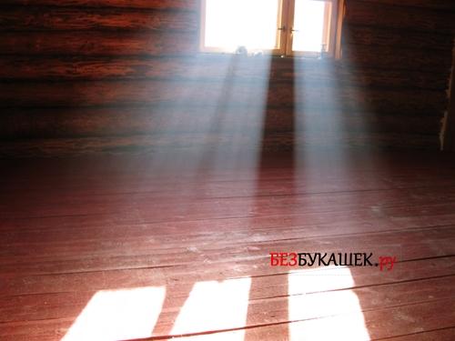 Яркий свет из окна
