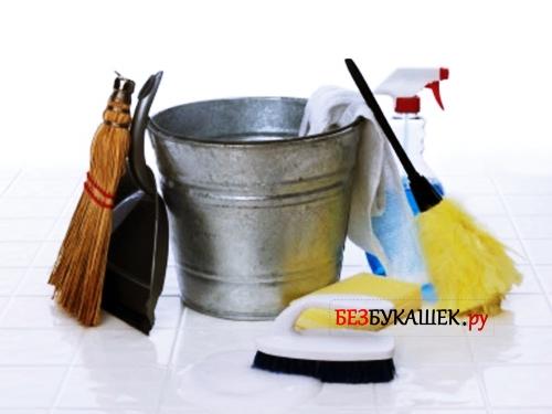 Принадлежности для уборки квартиры