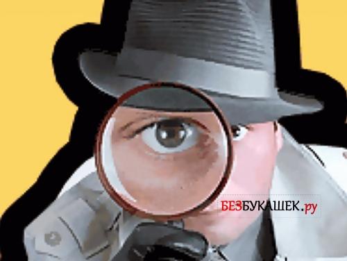 Инспектор из СЭС