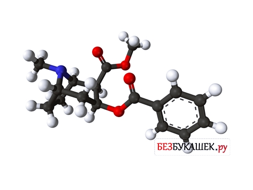 Молекула действующего вещества