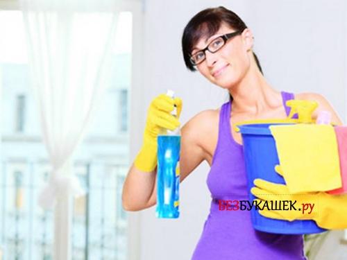 Поддержка чистоты