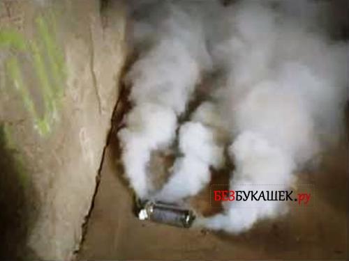 Применение дымовых шашек в закрытых помещениях