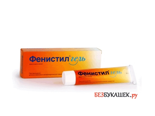 Препарат Фенистил гель