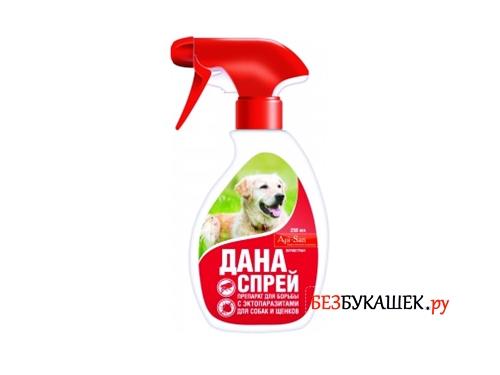 Спрей от блох для собак