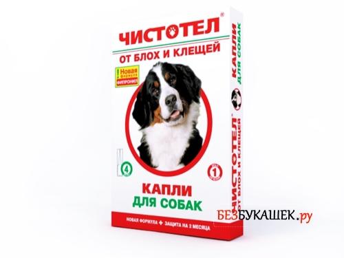 Упаковка капель от блох для собак