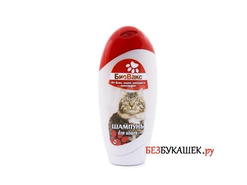 Шампунь для кошек БиоВакс