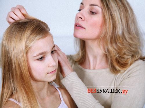 Осмотр ребенка на наличие головных вшей