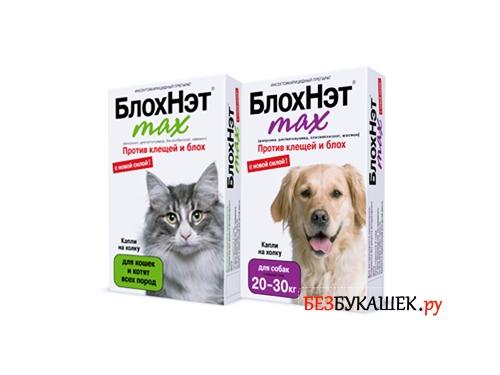Препарат Блохнэт для кошек и собак