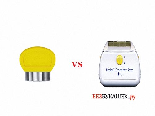 Сравнение обычного и электрического гребней для вычесывания вшей и гнид