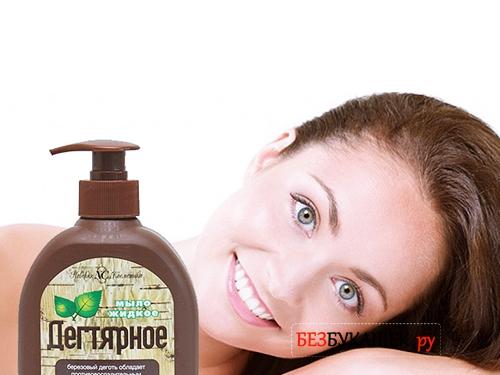 Жидкое дегтярное мыло для волос