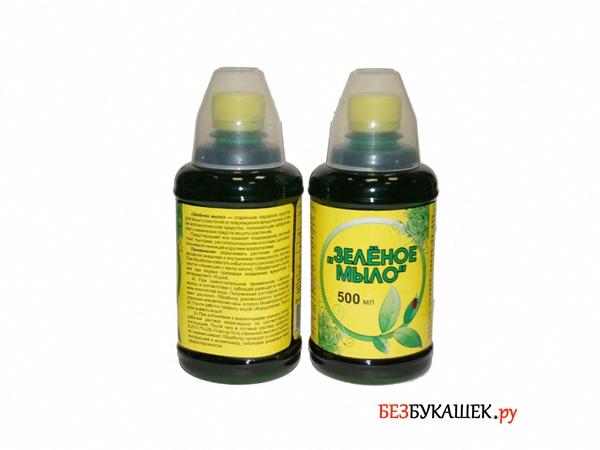 Зеленое мыло от другого производителя