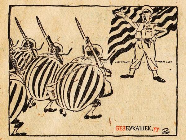 Нападение колорадского жука