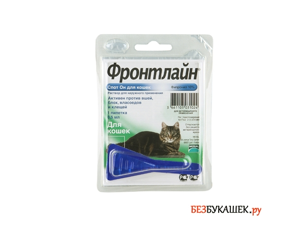 Спрей от блох для кошек фронтлайн инструкция сайт производителя.
