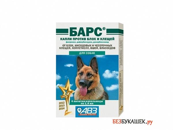 Вот так выглядит упаковка капель Барс для собак