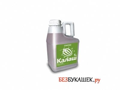 Канистра средства Калаш