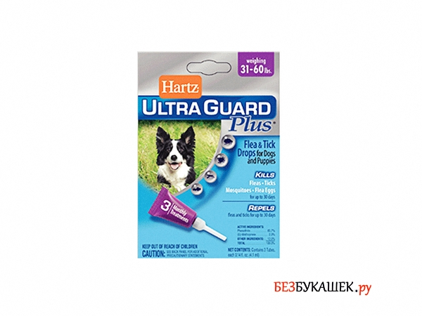 Капли Hartz Ultra Guard для собак