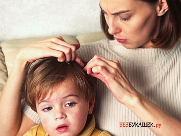 Подозрение на педикулез у ребенка