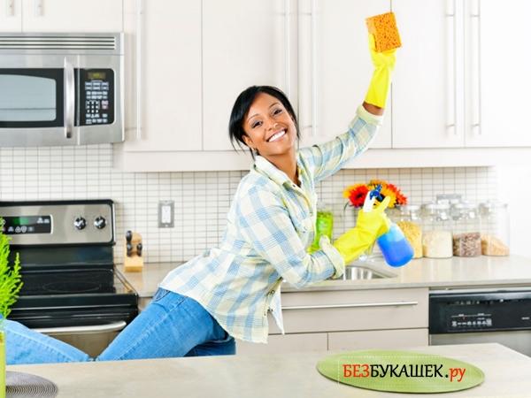Наведение чистоты на кухне и не только